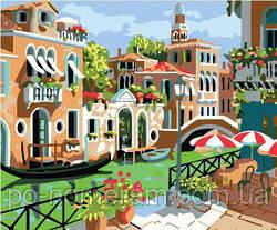 Картины по номерам Париж, Нью Йорк, Лондон, Венеция ...