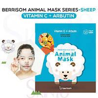 BERRISOM ANIMAL MASK SHEET  Sheep   Веселые тканевые маски-мордочки для разных типов кожи
