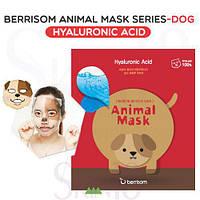 Berrisom Animal Mask Series Dog