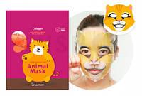 Berrisom Animal Mask Series Cat