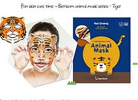 Berrisom Animal Mask Series Tiger