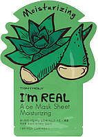Тканевая маска Tony Moly I'm Real Mask Sheet  Aloe