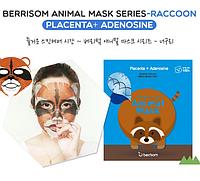 Berrisom Animal Mask Series Raccoon
