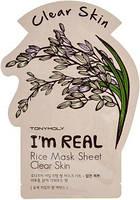 Тканевая маска Tony Moly I'm Real Mask Sheet  Rice