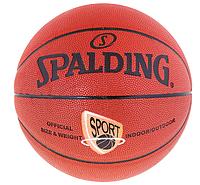 Мяч баскетбольный Spelding №5 Sport, SPL5S