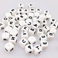 """Силиконовые бусины """"Буквы"""" кубики 12 мм, кириллица"""