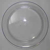 (Уценка) Корпус для йогуртницы Moulinex Yogurteo YG230, YG231  SS-193163