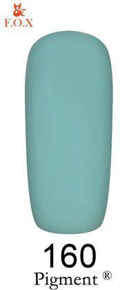 Гель-лак F.O.X 160 Pigment  грязно-голубой, 6 мл