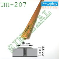 Т-образный латунный соединитель для ламината и плитки.