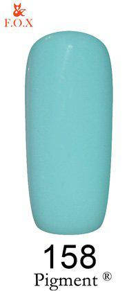Гель-лак F.O.X 158 Pigment бирюзовый, 6 мл, фото 2