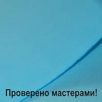 Фоамиран зефирный 50×50 см, голубой