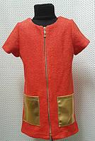 Кардиган с кожаными карманами  р.134-152