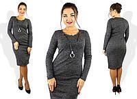 """Приятное к телу женское платье ткань """"двунитка с рюлексовой нитью"""" с украшением т 48, 50, 52, 54 размер батал"""