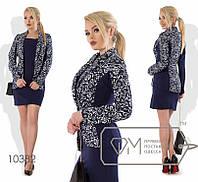 Модный элегантный женский костюм двойка платье с пиджаком