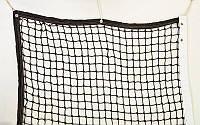 Сетка большой теннис