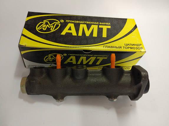 Цилиндр ВАЗ 2101-2107 ГГ АМТ МИАС, фото 2