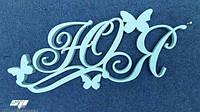 Монограммы для свадьбы, свадебные гербы с инициалами молодых, рамки.Оформление фотозоны, фото 1