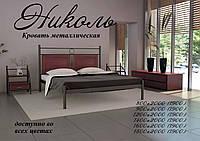 Ліжко коване в спальню Ніколь Металл Дизайн