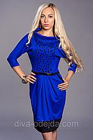 Платье с перфорацией от  ANGELINA 441-2.Размеры 48,50