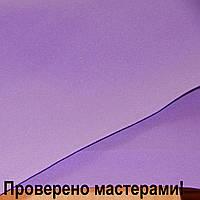 Фоамиран зефирный 50×50 см, сиреневый