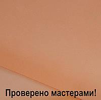 Фоамиран зефирный 50×50 см, светло оранжевый (персиковый)
