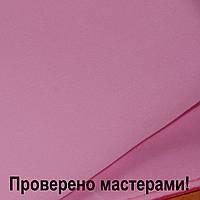 Фоамиран зефирный 50×50 см, розовый
