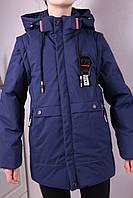 Демисезонная куртка WK827
