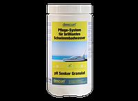 Гранулят descon® pH Senker 5кг, Порошок рН минус - 5кг, рН минус в гранулах, Средство для понижения уровня pH
