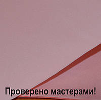 Фоамиран зефирный 50×50 см, светло розовый