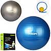 Мяч для фитнеса MS 1540  65см, перламутр, насос, 2цвета, в кор-ке, 18-25-13см