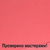 Фоамиран зефирный 50×50 см, красный