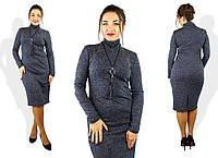 """Приятное к телу женское платье ткань """"двунитка с рюлексовой нитью"""" с украшением с2 48, 50, 52, 54 размер батал"""