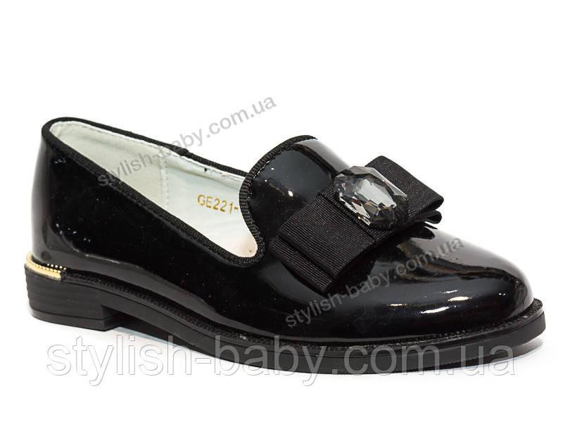 Детская обувь оптом. Детские туфли бренда Леопард для девочек (рр. с 27 по 32)