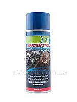 Средство для защиты от грызунов XT, 400мл., MSS400