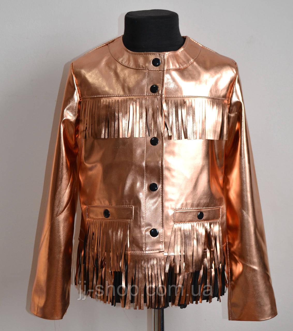 """Детская куртка на девочку с бахрамой - """"jj-shop"""" - интернет-магазин детской и подростковой одежды. в Хмельницком"""