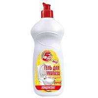 5Five - Гель для унитаза с ароматом лимона 500мл