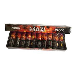 Петарда ПТ-7 Maxi (Мега Пиратка Макси) 2,8 грамм. 10 шт