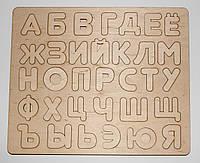 Азбука 25х30 см (русская)