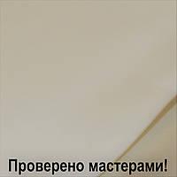 Фоамиран зефирный 50×50 см, белый молочный
