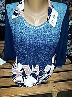 Женская блуза из масла большого размера в ассортименте