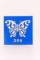 Boni Kasel Трафарет для био тату 6x6 см - 384 (1 шт, 5 шт, 10 шт)