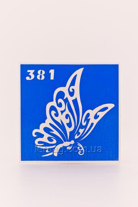 Boni Kasel Трафарет для био тату 6x6 см - 381, 1 шт