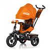 Велосипед трехколесный TILLY Cayman T-381/1 Orange
