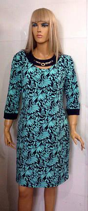 Стильное женское платье с украшением ткань *Костюмная* 50, 52, 54, 56 размер батал, фото 2