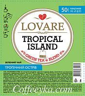Чай зеленый пакетированный китайский с фруктами и ароматом Тропик Lovare Тропический остров 50* 2г