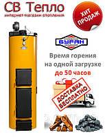 Твердотопливный котел длительного горения Буран New-40 У