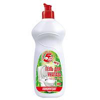 5Five - Гель для унитаза с ароматом хвоя 500мл