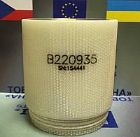 Колпачок фиксирующий 50A-200A для источника Hypertherm MAXPRO 200