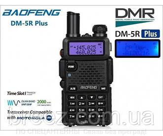 Цифровая рация Baofeng DM-5R Plus136-174 МГц/400-520 МГц 2000mAh 5Вт комплект