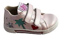 Кроссовки Minimen 86ROSELACK 21 14 см Розовый
